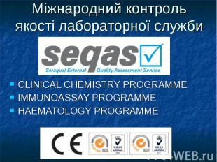 CLINICAL CHEMISTRY PROGRAMMECLINICAL CHEMISTRY PROGRAMMEIMMUNOASSAY PROGRAMMEHAE