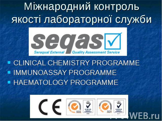 CLINICAL CHEMISTRY PROGRAMMECLINICAL CHEMISTRY PROGRAMMEIMMUNOASSAY PROGRAMMEHAEMATOLOGY PROGRAMME