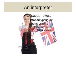 An interpreter