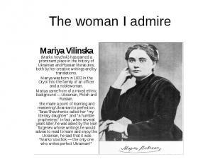 The woman I admire
