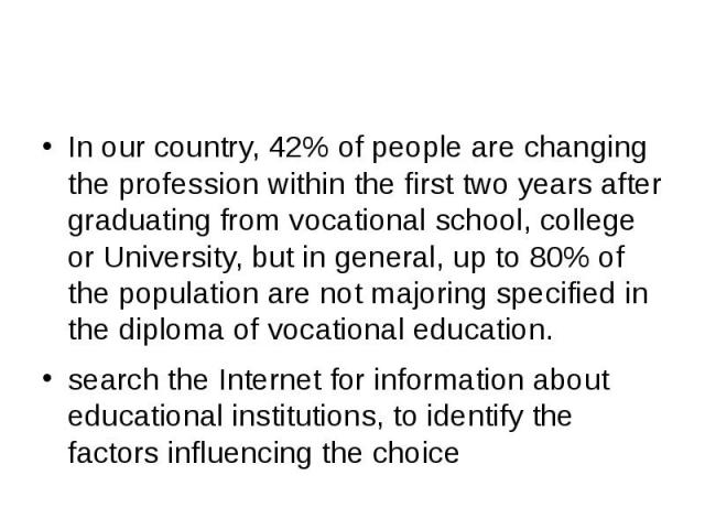 In our country, 42% of people are changing the profession within the first two years after graduating from vocational school, college or University, but in general, up to 80% of the population are not majoring specified in the diploma of vocational …