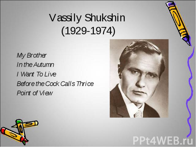 Vassily Shukshin (1929-1974)My BrotherIn the AutumnI Want To LiveBefore the Cock Calls ThricePoint of View
