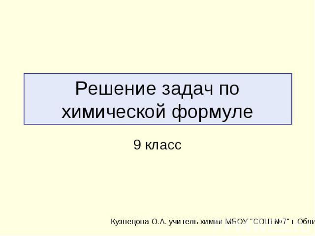 Решение задач из кузнецова скачать бесплатно решение задач на построение эпюр внутренних усилий