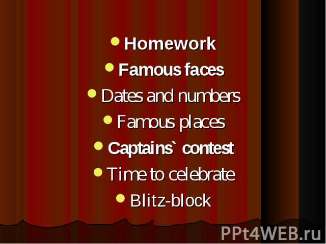 HomeworkFamous facesDates and numbersFamous placesCaptains` contestTime to celebrateBlitz-block