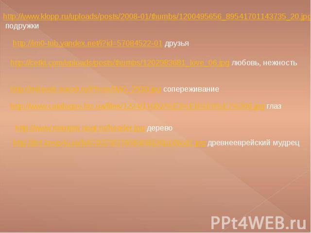 http://www.loveorigami.info/uploads/images/foto/author/ahikar.jpg Ахикар