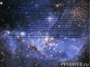 Исследования по космической биологии позволили разработать ряд защитных мероприя
