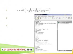 Ряд МадхавыФормула:Вычисления на компьютере:Количество верных знаков после запят