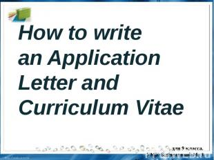 How to write an Application Letter and Curriculum Vitae для 9 класса. УMK Биболе