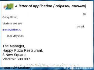 A letter of application (образецписьма) 35 Gorky Street,