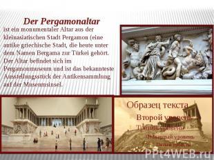 Der Pergamonalta rist ein monumentaler Altar aus der kleinasiatischen Stadt Perg