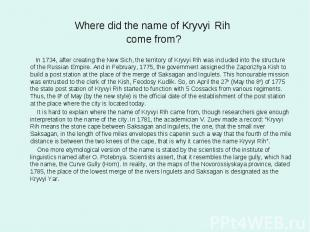 Where did the name of Kryvyi Rih come from? In 1734, after creating the New Sich