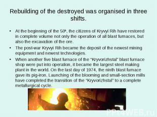 Rebuilding of the destroyed was organised in three shifts.At the beginning of th