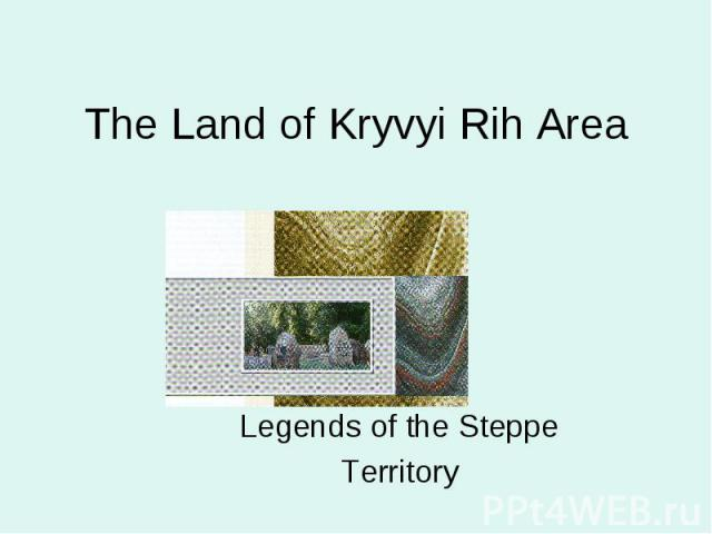 The Land of Kryvyi Rih AreaLegends of the SteppeTerritory