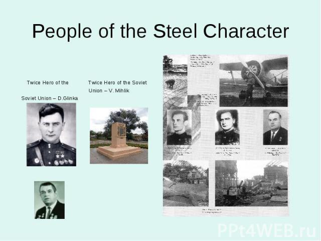 People of the Steel Character Twice Hero of the Twice Hero of the Soviet Union – V. Mihlik Soviet Union – D.Glinka