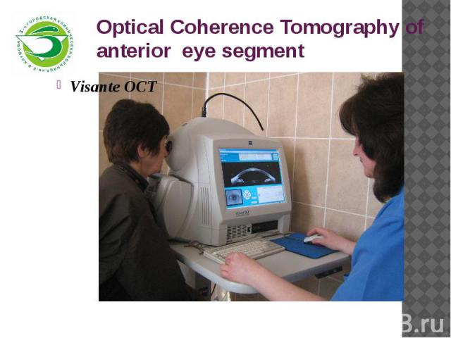 Optical Coherence Tomography of anterior eye segmentVisante OCT