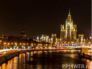 Moscow very beautiful!