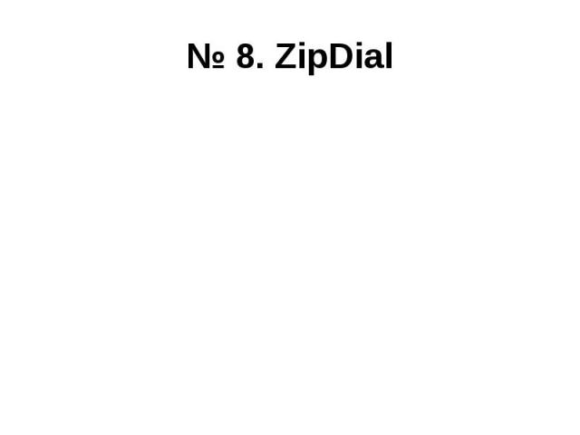 № 8. ZipDial