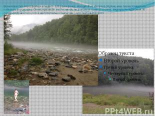 Всем известно что в Байкал впадает 336 рек и речек. На одной из них реке Утулик,