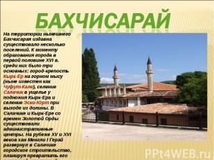 На территории нынешнего Бахчисарая издавна существовало несколько поселений. К м