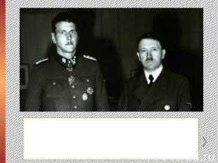 Фюрер считал своей обязанностью спасти Муссолини от выдачи союзникам. 26 июля 19