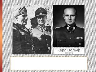 Гитлер создал в Северной Италии марионеточное правительство во главе с дуче, кот