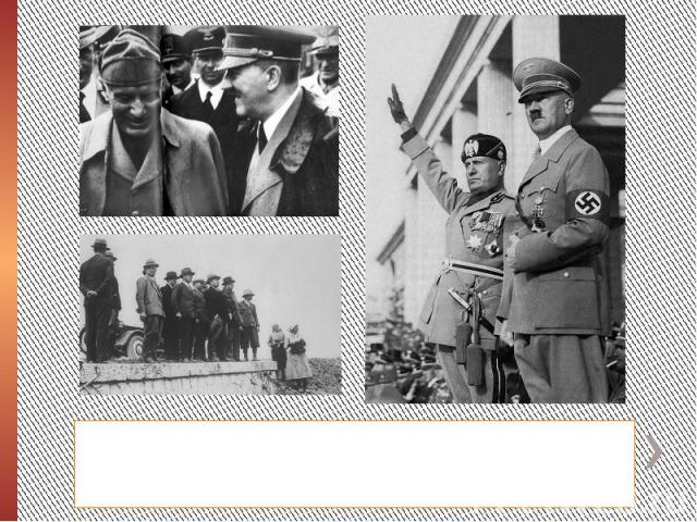"""В тот же день Муссолини и Скорцени прибыли в Вену. Операция """"Дуб"""" стоила жизни 31 десантнику и пилоту, а 16 человек получили тяжкие увечья, хотя не раздалось ни одного выстрела. Такой ценой Гитлеру был преподнесен политический труп дуче."""