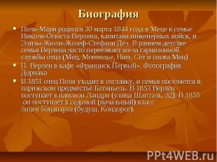 Биография Поль-Мари родился30 марта1844 годавМецев