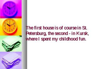 The first house is of course in St. Petersburg, the second - in Kursk, where I s