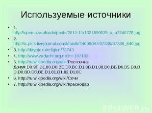 1. http://open.az/uploads/posts/2011-11/1321890525_x_a72d0778.jpg1. http://open.