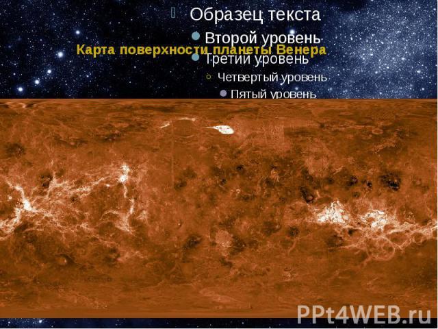 Карта поверхности планеты Венера