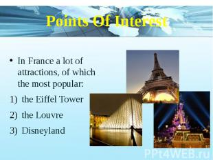 Points Of Interest In France a lot of attractions, of which the most popular: th