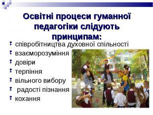 співробітництва духовної спільності співробітництва духовної спільності взаєморо