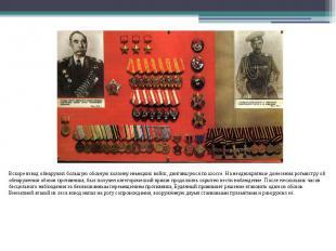 Вскоре взвод обнаружил большую обозную колонну немецких войск, двигавшуюся по шо