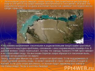 Аналогичная судьба ожидает озеро Балхаш. При потребности республики в воде в 100