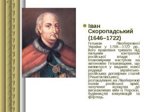 Іван Скоропадський Іван Скоропадський (1646–1722) Гетьман Лівобережної України у