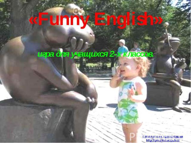 «Funny English» игра для учащихся 2-х классов.