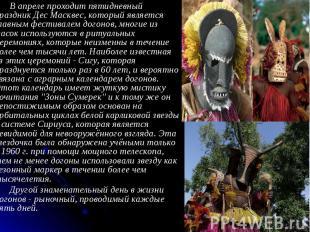 В апреле проходит пятидневный праздник Дес Масквес, который является главным фес