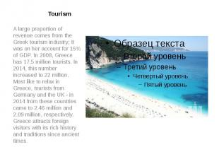 Tourism A large proportion of revenue comes from the Greek tourism industry; It