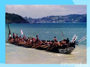 Вака-тете (маори waka tētē), использовалась для перевозки вещей, продуктов и люд