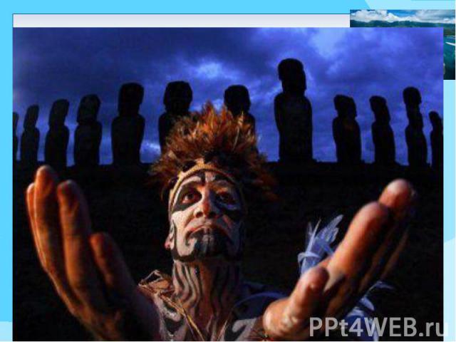 Жители острова Пасхи Рапануйцы(пасхальцы)— коренные жители о.Пасхи(Рапануи по-местному). Язык—рапануйский. Из 3800 жителей острова— 40% местные, остальные—чилийцы. Остров был заселён пример…