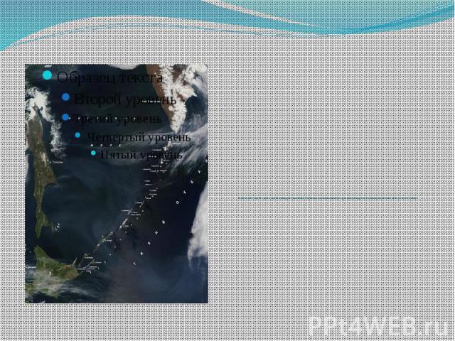 Курильские острова - цепь островов между полуостровом Камчатка и островом Хоккайдо, чуть выпуклой дугой отделяющая Охотское море от Тихого океана.