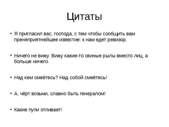 Первый заместитель директора-распорядителя МВФ Липтон прибыл в Киев - Цензор.НЕТ 9484
