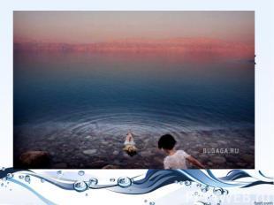 Девочки из деревни на Западном берегу реки Иордан охлаждаются в соленых водах Ме
