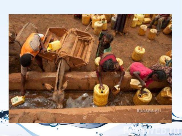 Жители деревни набирают воду из «поющего колодца», который называется так, потому что люди, набиравшие воду отсюда «цепочкой», всегда пели во время работы. Каждому жителю разрешено набирать только одну большую канистру воды в день.