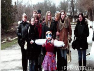 На первый день масленицы русский народ справлял встречу Чистой масленицы - широк