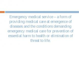 Emergency medical service – a form of providing medical care at emergence of dis