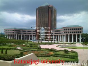 Katanajagi university