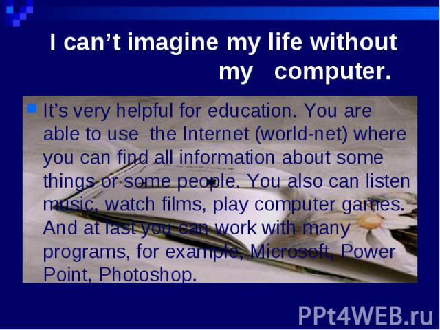 can you imagine a life without computer Can you imagine a world without  whether in real life or in the digital world we understand that search enables us to exist  when you sign up for medium.