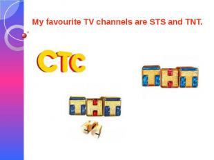 My favourite TV channels are STS and TNT.