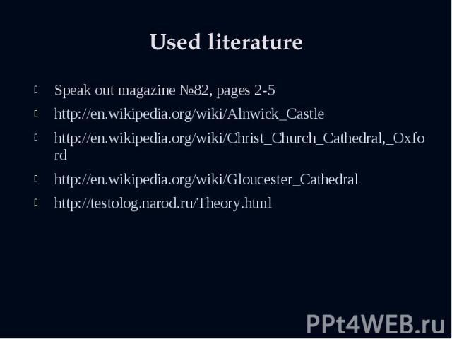 Speak out magazine №82, pages 2-5 Speak out magazine №82, pages 2-5 http://en.wikipedia.org/wiki/Alnwick_Castle http://en.wikipedia.org/wiki/Christ_Church_Cathedral,_Oxford http://en.wikipedia.org/wiki/Gloucester_Cathedral http://testolog.narod.ru/T…